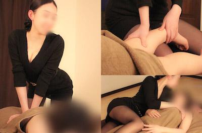 仙台レズビアンマッサージはねやすめ
