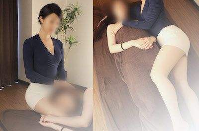 名古屋レズビアンマッサージCuración